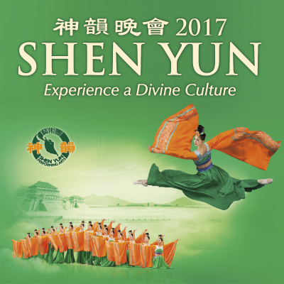primary-Shen-Yun-2017-World-Tour-1477327645