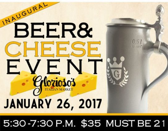 Inaugural Beer, Cheese and Sausage Event