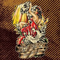 9th Annual Milwaukee Tattoo Arts Convention
