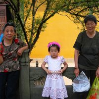 Jan Serr: Then & Now - Photographs of China