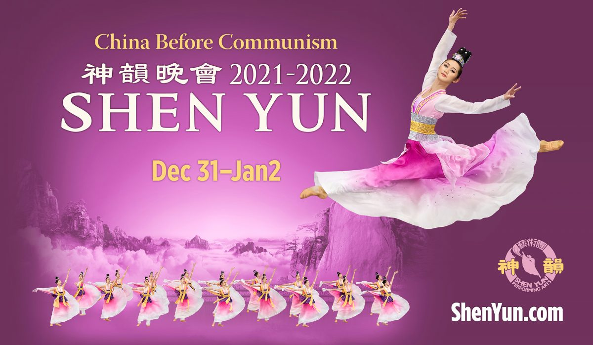 Tickets are on sale now. Shen Yun performing art r...